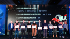 三款5G产品荣获多项奖项追溯5G普惠者vivo的5G发展路径