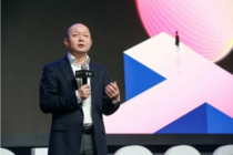 腾讯郭凯天:科技向善,数字社会的新路标