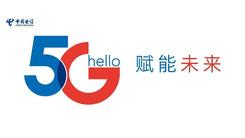 中国电信2019年5G用户破800W 今年目标5G终端突破6000W