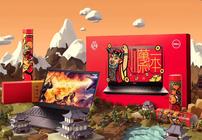 新春年会季到来,京东上这些电脑数码好物教你打造硬核科技年会