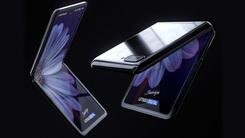 三星Galaxy Z Flip翻盖折叠屏 900+3300双电池配骁龙855