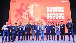 京东发布长辈智能手机,全新C2M品类聚焦老年全场景服务