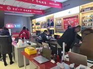 """京东电脑数码专卖店年货节新年送""""福"""",新意福袋等你认领"""
