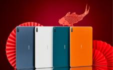 庚子鼠年将至 入手华为MatePad Pro为新年注入新活力