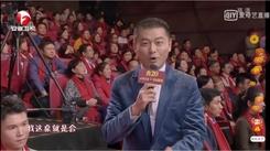 2020徽晚:王小川携科大讯飞AI国货现场拜年