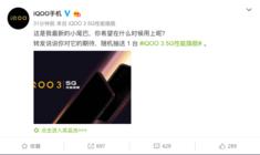 iQOO官博今天正式官宣,iQOO 3手机即将发布,定位5G性能旗舰