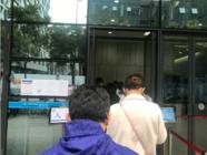 深圳科技公司复工各有招数:顺丰 大疆 万兴科技多措施保障复工