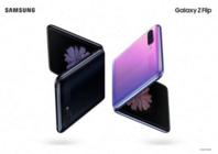 时尚科技新潮流 全新折叠屏手机Samsung Galaxy Z Flip来袭