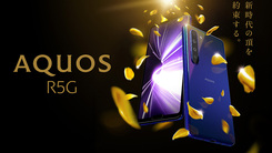 夏普再现上下双刘海手机 AQUOS R5G携骁龙865将至