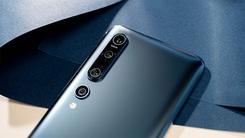 软硬件均有提升 小米10 Pro的1亿像素火力全开体验