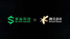 黑鲨游戏手机 3即将发布 联手腾讯游戏打造5G游戏手机