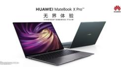 新商务办公如何优雅从容 华为MateBook X Pro2020款给你答案