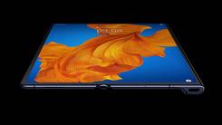 华为第二代5G折叠屏手机MateXs开启预售  三大升级体验更出色