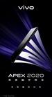 APEX 2020或携疾速60W无线快充强势来袭
