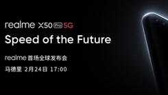 realme X50 Pro 5G 全球新品发布会