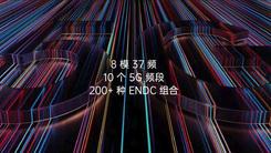 软硬结合的全面优化 OPPO Find X2旗舰5G体验