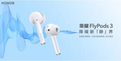 扛起普及降噪真无线耳机的重任 快科技为何对这款耳机赞不绝口