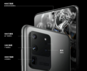 新一代摄像头矩阵加持!三星S20 Ultra 5G拍照让人大呼真香