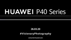 影像新标准+美学新形态  华为P40官方预热视频深度解读