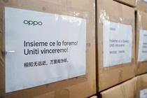 OPPO向意大利、西班牙、德国等国捐赠30万只口罩