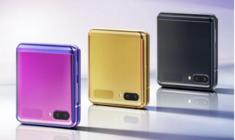 三星Galaxy Z Flip深受广大用户点赞 为啥人人都爱?