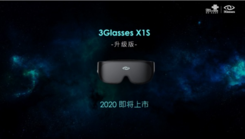 "3Glasses 超薄系列新品""X1S悬念图曝光"