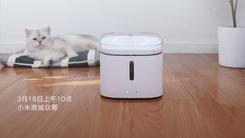 联动米家APP/小爱同学 小顽智能宠物饮水机开启149元众筹