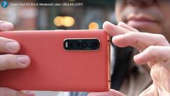 真三摄表现出色 OPPO Find X2 Pro入选外媒最佳拍照手机
