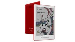 """科大讯飞发布全球首款彩色电子阅读器,让阅读更多""""彩"""""""