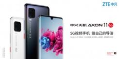 AR线上发布会 中兴首款5G视频手机震撼登场