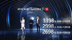 中兴首款5G视频手机天机Axon 11发布 发布会采用AR技术呈现