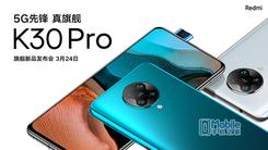 5G先锋 真旗舰 Redmi K30 Pro新品发布会直播