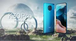 "K30 Pro:瑞声科技与Redmi联合创作的""机械美学"""