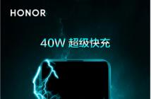 极速充电,快意不止!荣耀30S掀起40W超级快充普及风暴