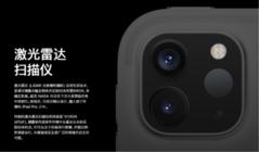 苹果iPad Pro都在用的dToF!科沃斯机器人旗舰新品到底有多强?