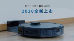 真智能、高性能,科沃斯机器人新品推进市场向高端化发展