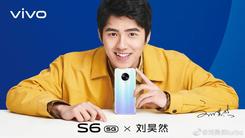 倒计时1天 5G自拍手机vivo S6明天见