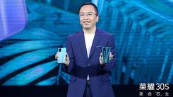 荣耀30S旗舰级软硬件体验的关键——麒麟820 双模5G芯片