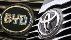 比亚迪丰田电动车科技有限公司成立