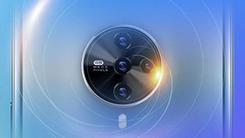 vivo S6 5G 超清夜景自拍 照亮你的美