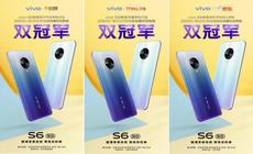 自拍更出色的5G手机 vivo S6首销斩获双冠王