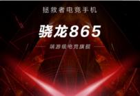 联想拯救者电竞手机官方爆料:第一!业界最快90W充电