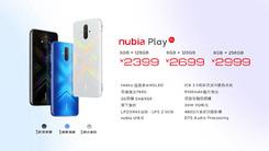 努比亚Play 5G发布 144Hz AMOLED屏配5100mAh大电池