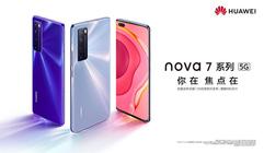 前置3200万追焦双摄+全系5G 华为nova 7系列发布