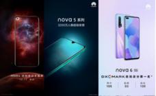 全新清晰自拍!华为nova7 Pro前置追焦双摄技术表现力惊人