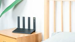 极简设计功能强大的Wi-Fi 6+智能路由  华为路由AX3 Pro图赏
