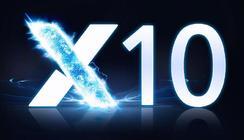 荣耀X10 5月20日发布 搭载麒麟820打造档位冠军