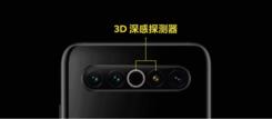 奥比中光为魅族5G旗舰机提供ToF系统解决方案