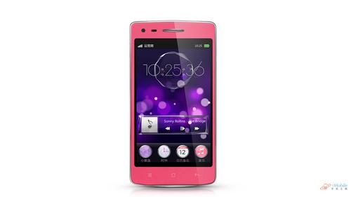 Ulike701(pink)-美图-2-0927-b_1_