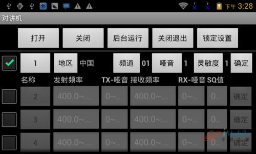 豌豆荚截图20121115152624